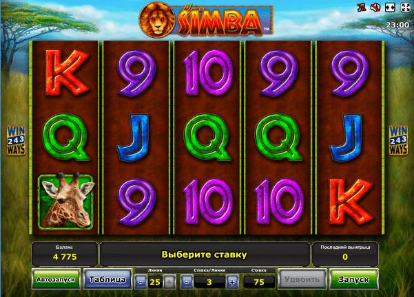 slots free online simba spiele