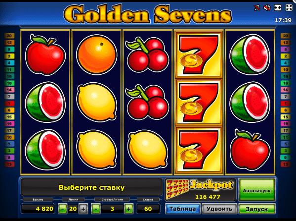 Free Golden Sevens Slot Machine