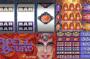 Free Online Slot Spell Bound
