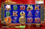 Free Slot Online More Cash
