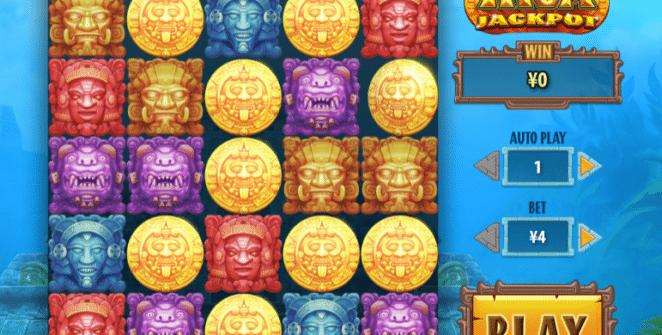 Inca Jackpot Free Online Slot