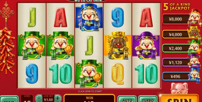 Slot Machine Wu Lu Cai Shen Online Free