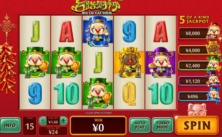 Grande vegas online casino