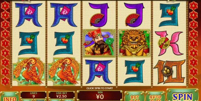 Free Slot Online Zhao Cai Jin Bao Jackpot